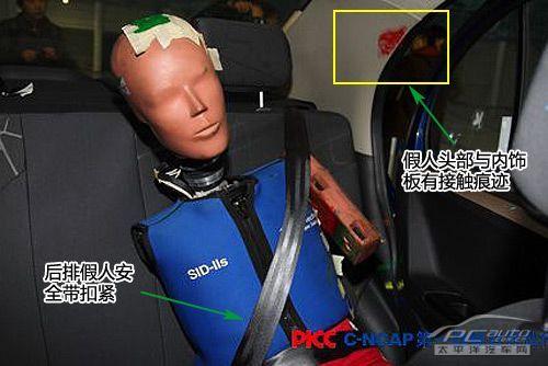 天津一汽夏利威志V5碰撞测试结果出炉