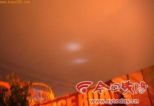 咸阳昨晚现UFO 专家称是射灯照射所致
