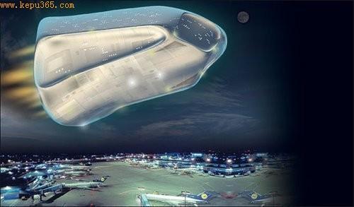 英国首度解密X档案 巨型飞碟比足球场大20倍