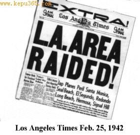 人类首次炮击UFO的洛杉矶之战[组图]