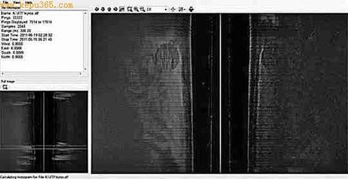 海底发现疑似不明飞行物 北欧或找到坠海飞碟