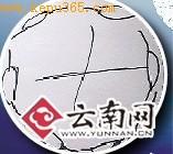 目击云南UFO神秘事件