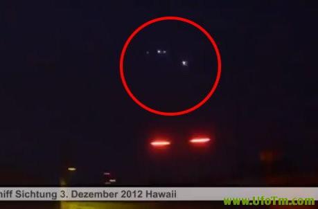 夏威夷上空现航母级UFO 美官方尚未证实