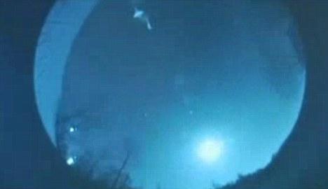 美国南卡罗来纳州居民拍到不明飞行物(视频截图)